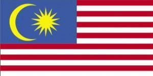 Malaysia-VPN